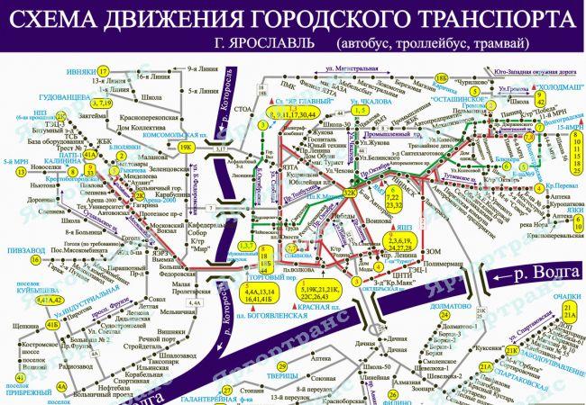 Схемы движения городского транспорта в Ярославле.