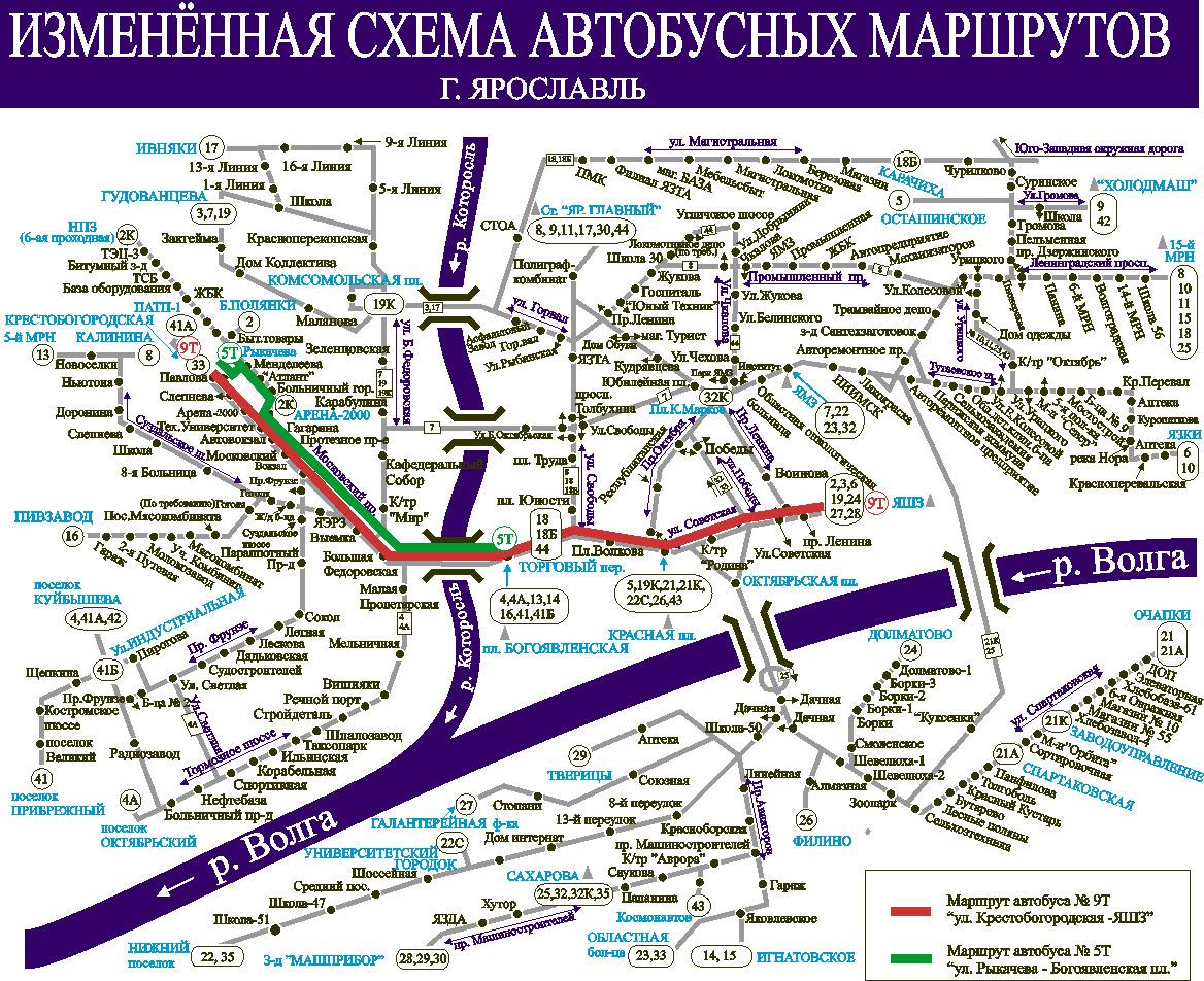 Схема движения автобусов в Ярославле по сведениям Яргортранс.