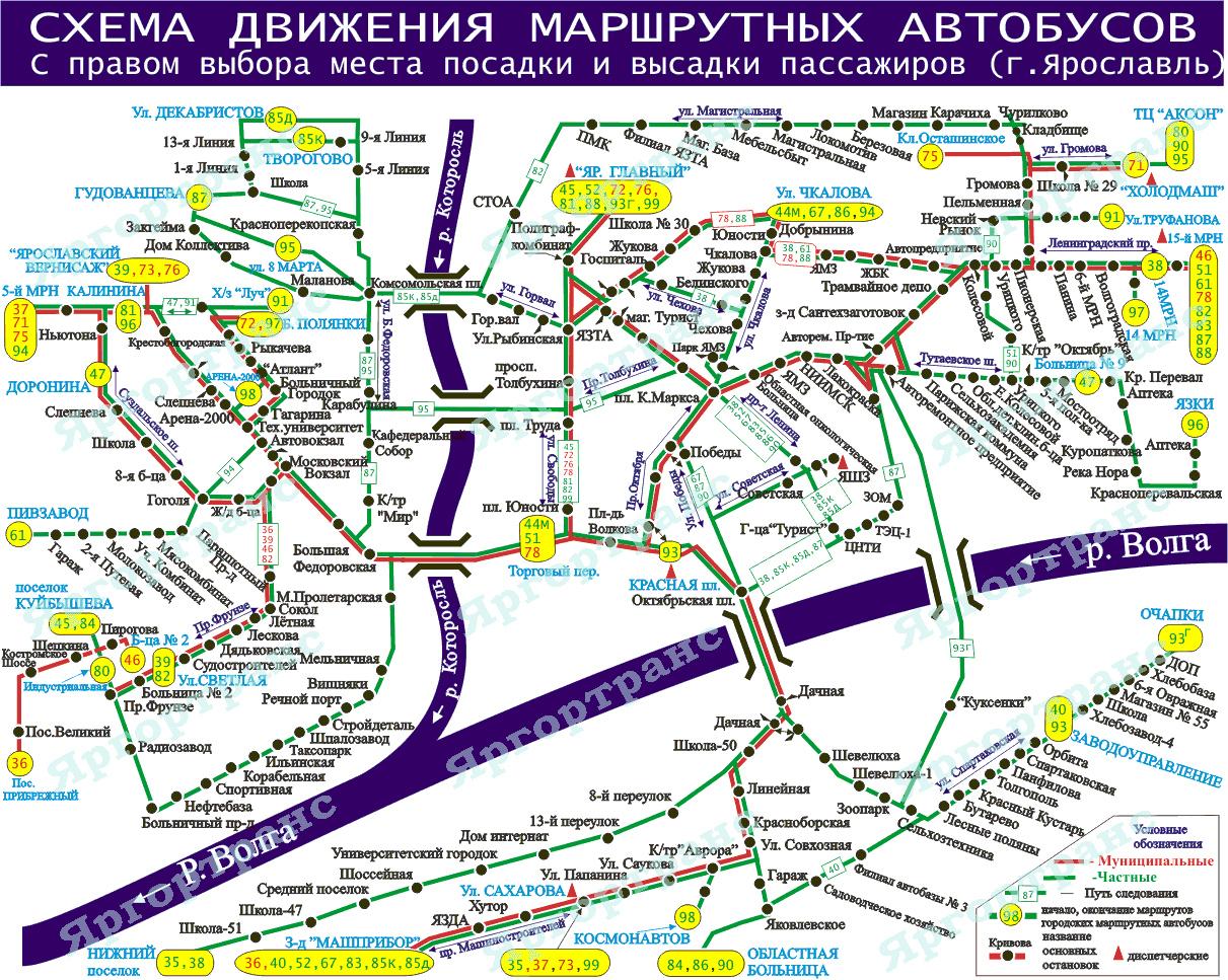Схема движения маршрутных такси в Ярославле по сведениям.