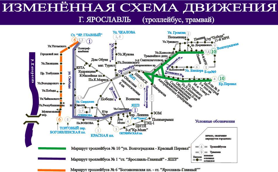 Схема движения троллейбусов и