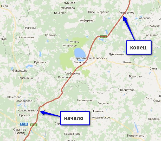 Интересный маршрут из ростова в москву